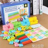 兒童數字玩具1-2歲男女孩寶寶3-4-5-6周歲小孩益智力拼圖積木 青山市集