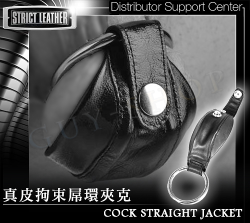 美國 XRBrands STRICT LEATHER 真皮拘束屌環夾克 Cock Straight Jacket