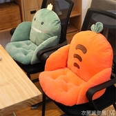 坐墊腰靠坐墊地上靠墊一體地板墊子日式懶人榻榻米椅墊辦公室久坐靠背 聖誕交換禮物LX