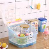 寶寶奶瓶收納箱盒大號便攜式嬰兒餐具儲存盒帶蓋防塵瀝水晾干架子【中秋節好康搶購】