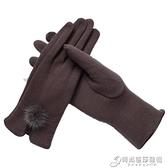 觸屏手套女秋冬加絨棉女式保暖手套觸摸手套女款冬季開車春秋單層 雙十二全館免運