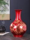 陶瓷器擺件中國紅插花器中式家居客廳裝飾品工藝品擺設 萬客城