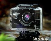 新佰 F68運動相機頭戴式高清4K錄攝像機潛水下照相機旅游DV攝影 igo摩可美家