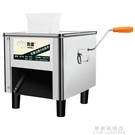 切片機 切肉機商用電動切片機切絲全自動切菜絞肉丁不銹鋼小型熟食 果果輕時尚NMS
