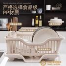 廚房置物架裝碗筷收納盒放碗碟餐具碗盤瀝水碗架臺面碗柜【小獅子】