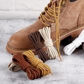 鞋帶 馬丁靴鞋帶圓形粗棉麻皮鞋黑色英倫工裝鞋