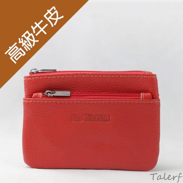 TALERF雙層拉鍊真皮零錢包(橘色) /牛皮 皮夾 包包