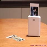 照片打印機柯達PM220手機照片打印機家用喵喵機打印機彩色手賬相片拍立得迷你JD CY潮流