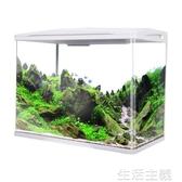 魚缸 小型桌面水族箱玻璃小金魚缸懶人生態過濾免換水客廳家用創意造景 MKS生活主義