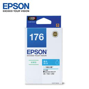 EPSON T176250 原廠經濟型藍色墨水匣