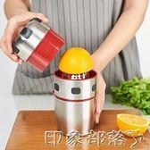 手動榨汁機橙汁器壓汁橙子石榴檸檬壓榨機  全館免運