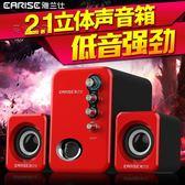 藍牙喇叭無線韓版EARISE Q8筆記本電腦音響家用台式機小音箱迷你超重低音炮最後一天全館八折