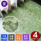 厚地墊 和室墊 大巧拼 地板裝修【CP005】日式仿榻榻米地墊附贈邊條4片裝適0.5坪 台灣製造 家購網