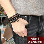 黑曜石手鍊男士日韓版潮學生個性佛珠手飾串情侶手鍊一對可刻字女 玩趣3C