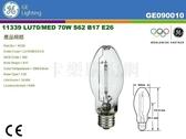 奇異GE 11339 LU70/MED 70W S62 B17 E26 美規鈉氣燈泡_ GE090010