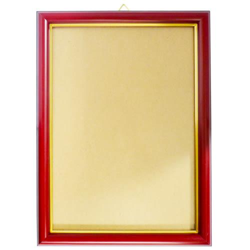 【獎狀框】A4(直式) 證書框/相框/獎狀框(21x30cm)