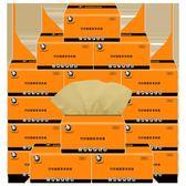 本色抽紙巾家用竹纖維原竹漿餐巾紙抽取式面巾紙擦手紙18包