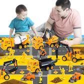 慣性工程車玩具套裝兒童挖掘推土勾機男孩小汽車翻斗水泥油罐叉車