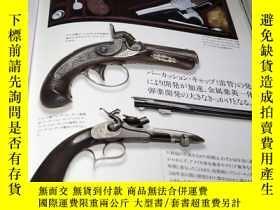 二手書博民逛書店HANDGUN罕見MUSEUM - Pistol of the world book from Japan Jap