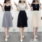 網紗半身裙女春夏新款中長款百褶裙百搭顯瘦高腰小清新紗裙 3C優購