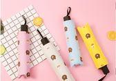 小清新雨傘女新款動漫傘學生創意雨傘黑膠防曬遮陽傘三折疊太陽傘  無糖工作室