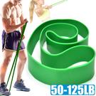 125磅大環狀彈力帶(44MM)LATEX乳膠阻力繩.手足阻力帶運動拉力帶.彈力繩抗拉力繩瑜珈圈