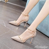 高跟鞋細跟性感尖頭單鞋紅色鉚釘一字扣帶涼鞋春新款百搭中空女鞋 黛尼時尚精品