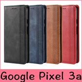 【萌萌噠】谷歌 Google Pixel 3a XL 復古紋商務款 錢包式側翻皮套 可插卡磁吸 全包手機殼 手機套