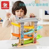 特寶兒益智軌道車玩具車兒童小汽車一歲寶寶玩具滑翔車1男孩2-3歲 韓慕精品