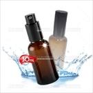 台豐 化妝品分裝 茶色玻璃噴瓶 30ml [53533] 酒精精油分裝空瓶