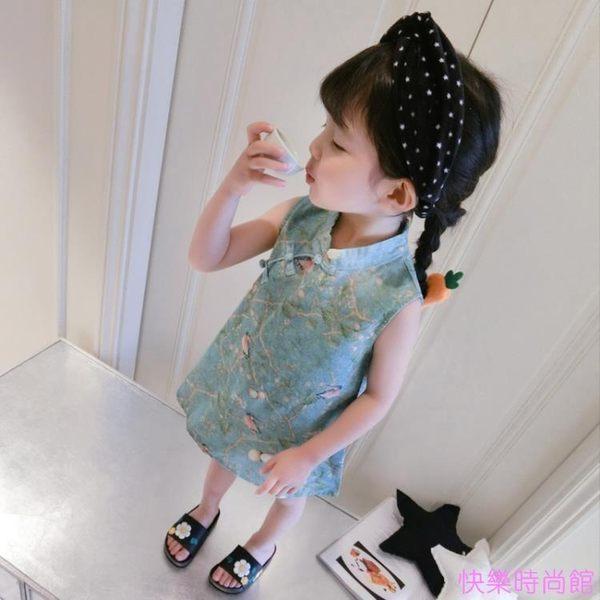 女童夏裝新款兒童禮服公主裙小童中國風3歲女寶寶嬰兒旗袍裙1