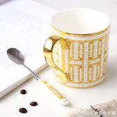 法國高檔骨瓷馬克杯外貿出口歐式咖啡杯馬克杯子手工描金邊陶瓷杯艾美時尚衣櫥