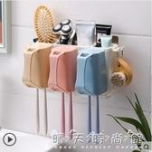 牙刷置物架壁掛免打孔衛生間吸壁式三口之家漱口杯套裝牙缸牙具架 晴天時尚