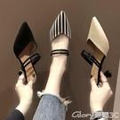 穆勒鞋涼拖鞋女夏外穿2021新款時尚尖頭細跟穆勒鞋包頭半拖鞋兩穿高跟鞋 榮耀