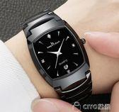 簡約休閒方形男士手錶鎢鋼色情侶錶學生女款非機械石英錶 ciyo黛雅