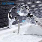 抽拉式全銅面盆水龍頭冷熱單孔洗手臉盆龍頭