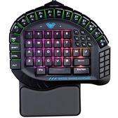 單手鍵盤 狼蛛掌控者機械鍵盤青軸游戲背光單手絕地求生lol吃雞電競宏定義 免運 維多