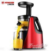 榨汁機RH311榨汁機家用全自動渣汁分離果蔬多功能炸果汁小型豆漿機 果果輕時尚igo 220v