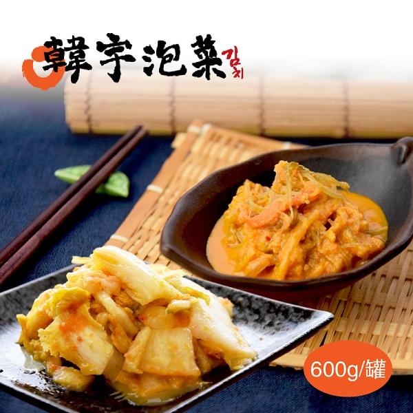 韓宇.黃金翡翠(海帶絲)x1+黃金泡菜x1 (600g/罐)﹍愛食網