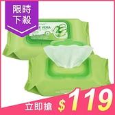 韓國Nature-Face+ 濟州島蘆薈溫和卸妝濕巾(100抽)【小三美日】$149