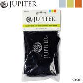 小叮噹的店- 中音薩克斯風通條布 JUPITER JCM-SXS01 低音豎笛通條布