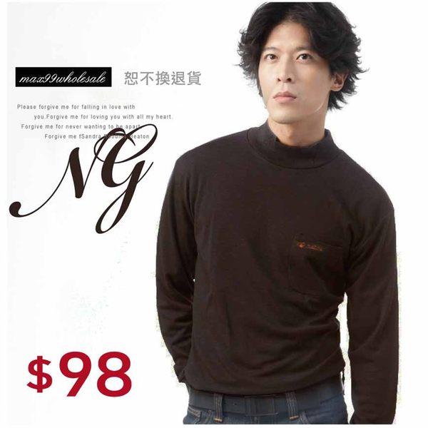 【大盤大】(N18-628) NG無法退換 咖啡 工作服 男 女 發熱衣 保暖衣 輕刷毛 內搭圓領 套頭 高領棉衫