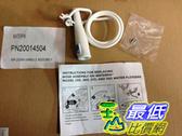 [美國直購 ShopUSA] Waterpik WP-300 沖牙機手柄