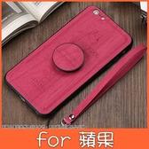 蘋果 iPhoneX iPhone8 Plus iPhone7 Plus iPhone6s Plus 全包邊 支架 掛繩 保護殼 布紋犬 支架殼 手機殼