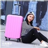 正韓行李箱男女20寸小型萬向輪拉桿皮箱24寸大學生旅行密碼箱28寸  【快速出貨】