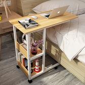 簡易筆記本電腦桌床上用懶人臺式電腦桌子簡約移動學習寫字書桌子   WY【店慶滿月好康八五折】