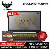 【ASUS 華碩】TUF Gaming  A15 FA506IU-0041A4800H 15.6吋 電競筆電 幻影黑