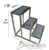 不銹鋼腳踏凳家用室內小樓梯台階踏步梯子兩二三四步梯台階凳梯凳 WD