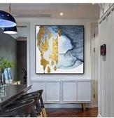 中式樣板間抽象裝飾畫現代客廳掛畫酒店壁畫