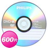 PHILIPS 飛利浦 16X DVD-R片 600片(箱)
